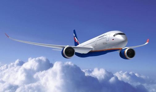2020航空复合材料行业供需现状...